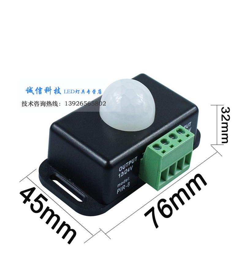 الصمام هيئة التعريفي التبديل تأخير الوقت 8 أسود قابل للتعديل مصباح وحدة PIR5050 المادة 12 / 24V