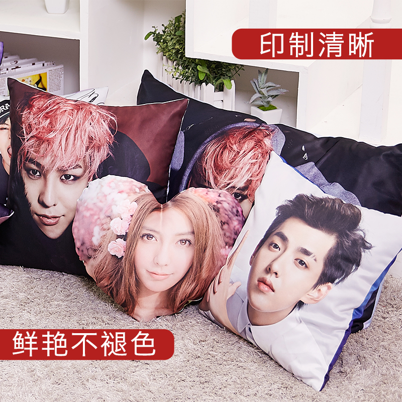 Angela Baby double pillow custom Angelababy photo customized cushion DIY lovely star students