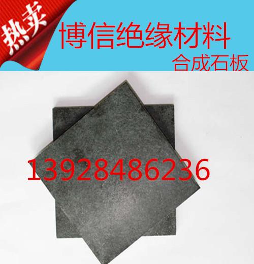 L'importation en Allemagne de synthèse de Pierre synthétique noir 石耐 de synthèse à haute température de moule de plaque d'isolation thermique peut être usiné de pierre
