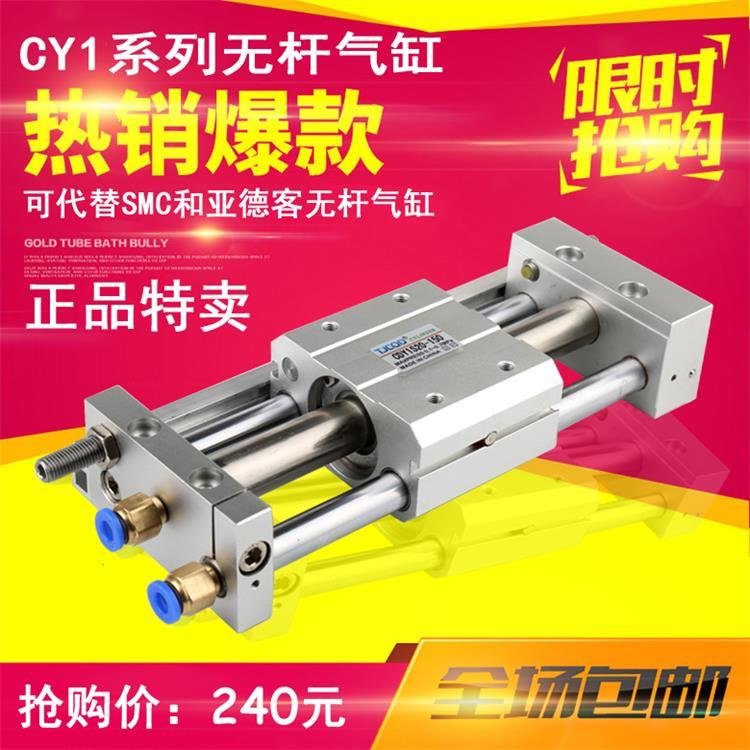 CY1S15-100CDY1S-200/300/400 РРХВ в Азии и в Германии не род цилиндр типа RMT стапель цилиндр
