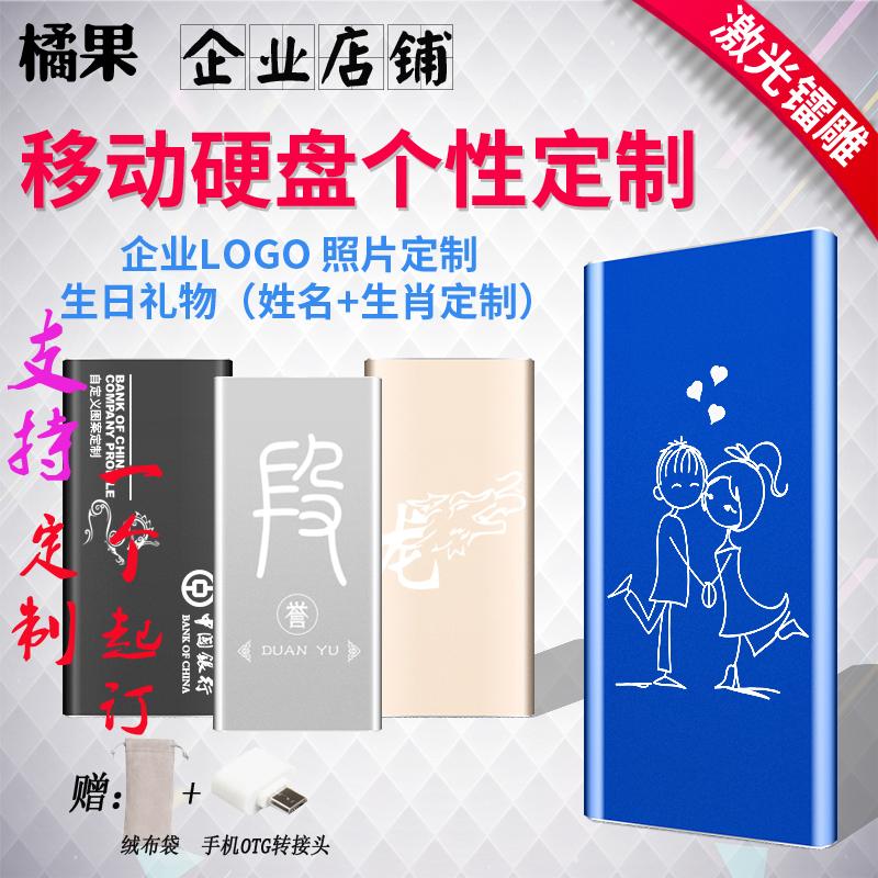 Früchte, Unternehmen maßgeschneiderte individuelle geschenk machen - Carving - schriftzug SSD120G namen solid - State - mobile festplatte