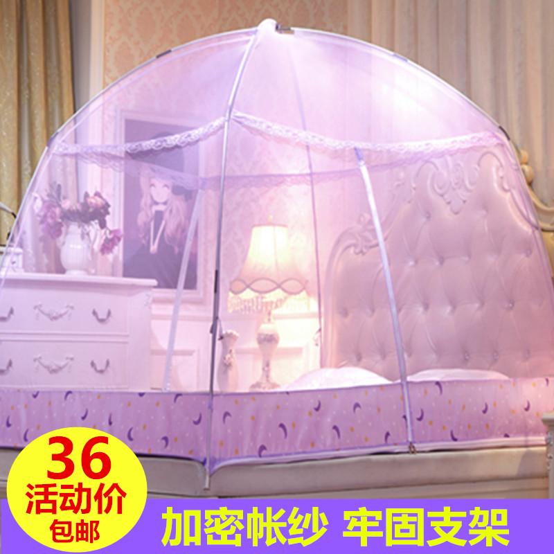 蒙古包蚊帐1.8m/1.5米床单双人坐床有底拉链支架家用纹帐1.2m宿舍