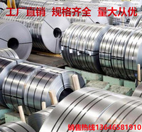 316 stainless steel strapping, 9.5X0.5MM stainless steel strapping belt, stainless steel strapping belt, metal band