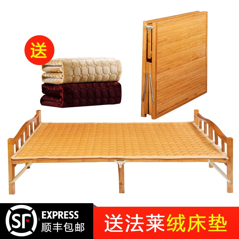 Folding bed, double nap sleep, solid wood deck chair, simple home temporary guest, 1.2m1.5 meter bamboo bed single