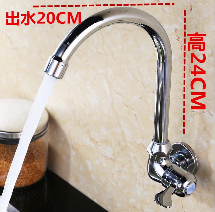El cobre en la pared de la cocina del fregadero grifo de agua fría la válvula principal de cobre todo el grifo lavamanos