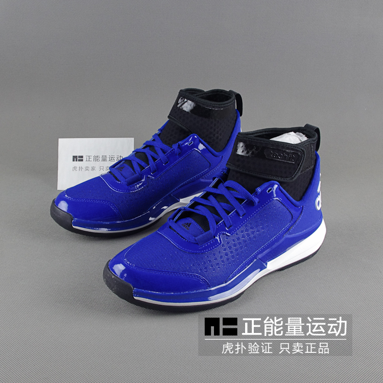 Adidas basketball shoes CrazyGhost breathable net face men's high actual combat basketball shoes D69549