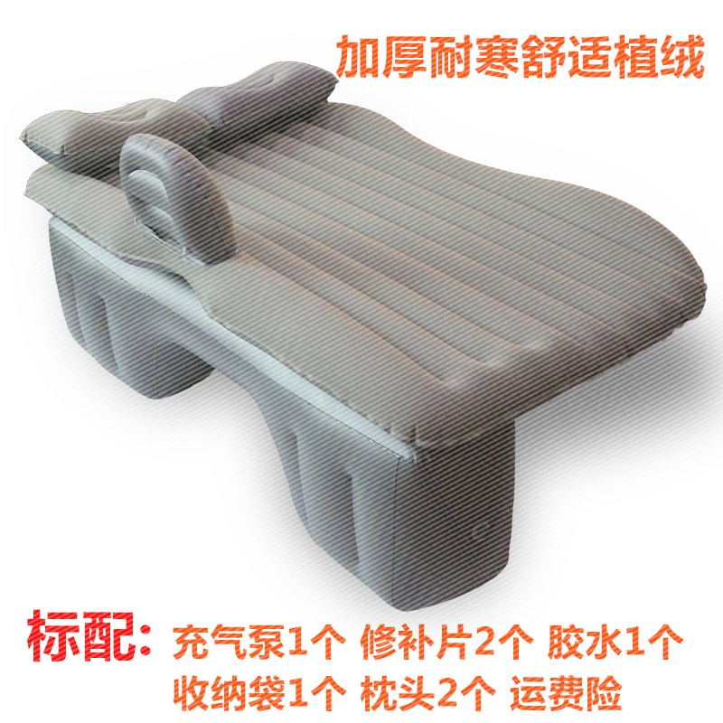 Multifunctional vehicle carrying inflatable mattress rear travel bed car seat SUV car bed mattress