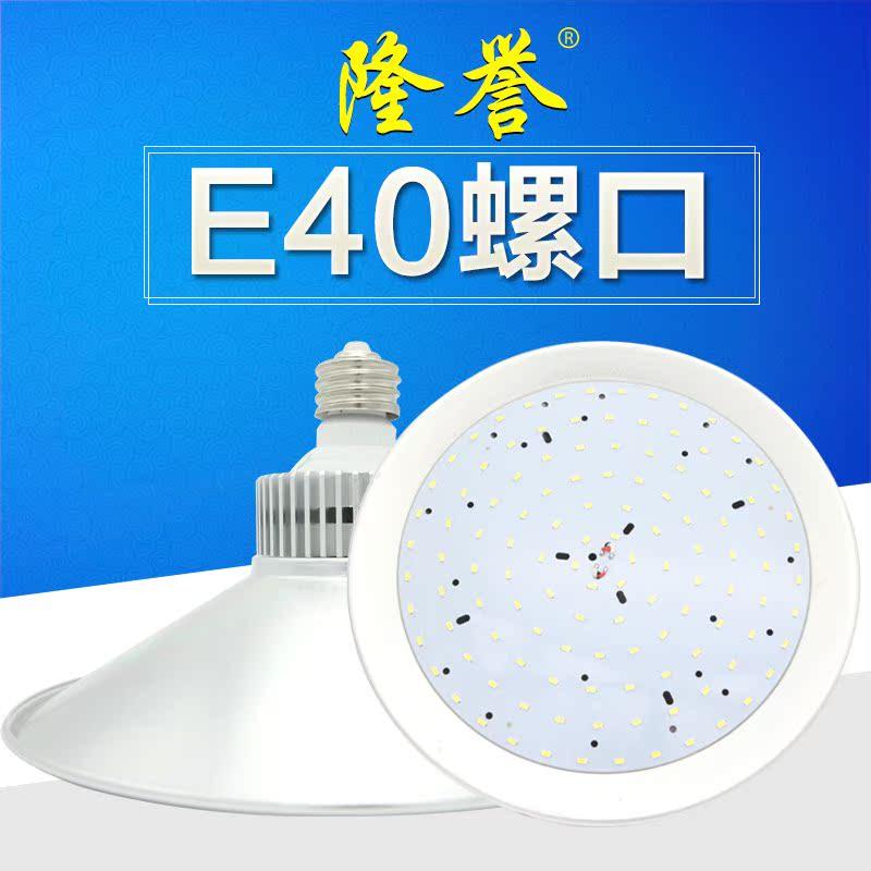 Taller de iluminación LED lámpara lámpara lámpara de techo de las luces de la planta industrial de la planta de luz 200100 lámpara de araña