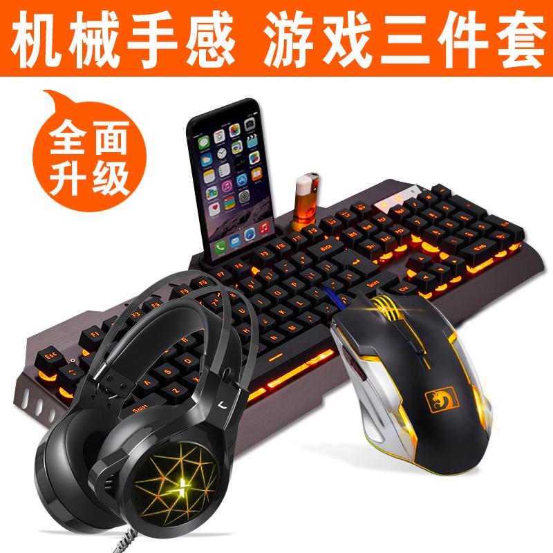 El juego mecánico de la mano con el teclado y el ratón set llevaron trajes Kisame alma de sanciones