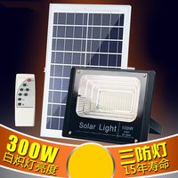 Solar lamp outdoor home, indoor and outdoor super bright and high-power rural street lamp, new rural lighting super bright waterproof