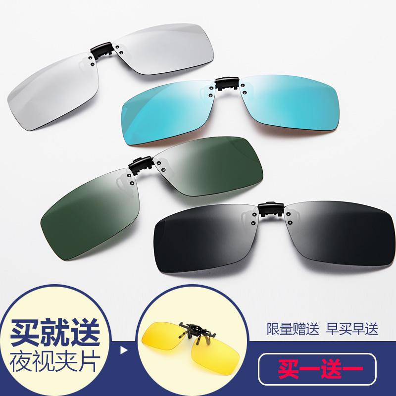 okulary przeciwsłoneczne okulary, gogle za drinka, kierowca może się nowe okulary i wisi w magazynek.