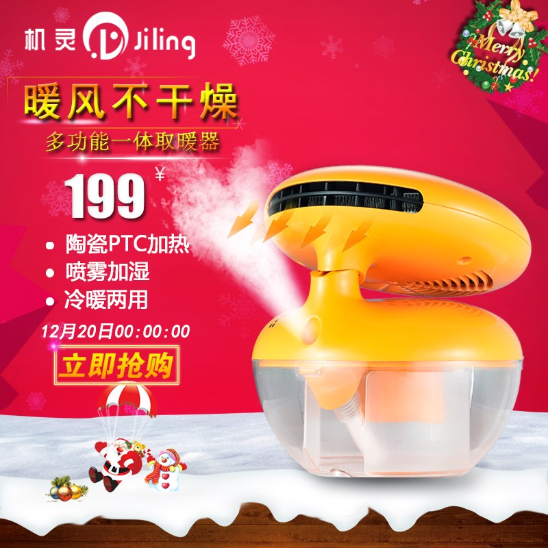 Warm air machine, mini office, desktop heater, student home, small electric heater, dual purpose heating and cooling