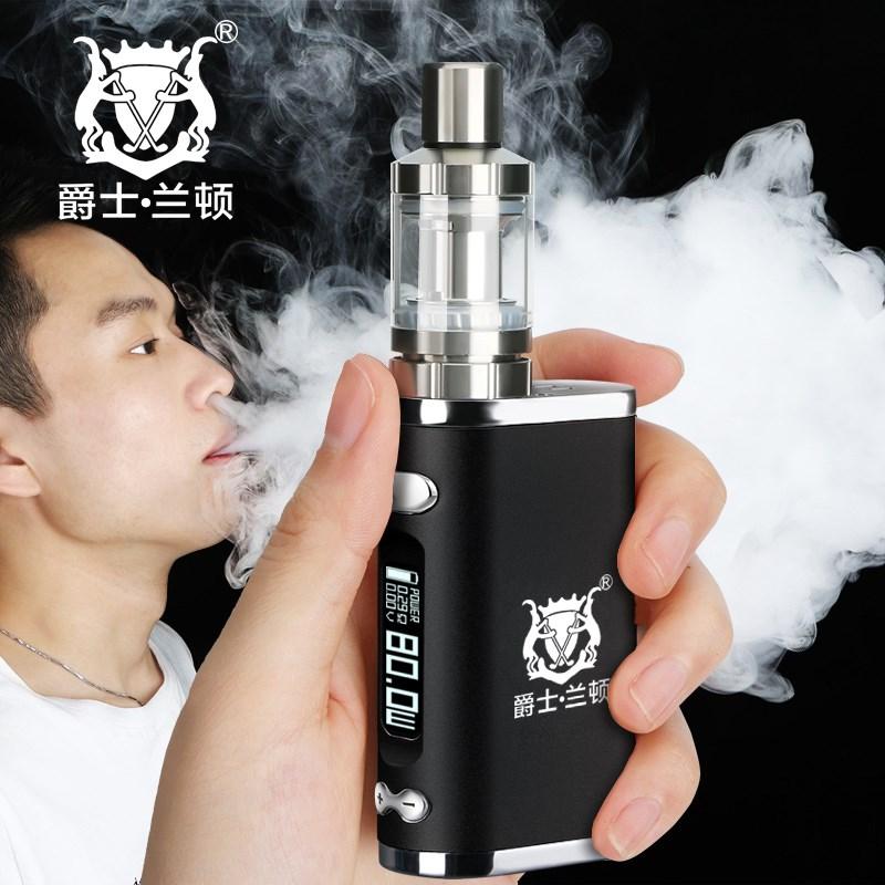 E - Zigarette rauchen rauchen temperatur - Druck nicht aus teer box große smog - shisha rauchen