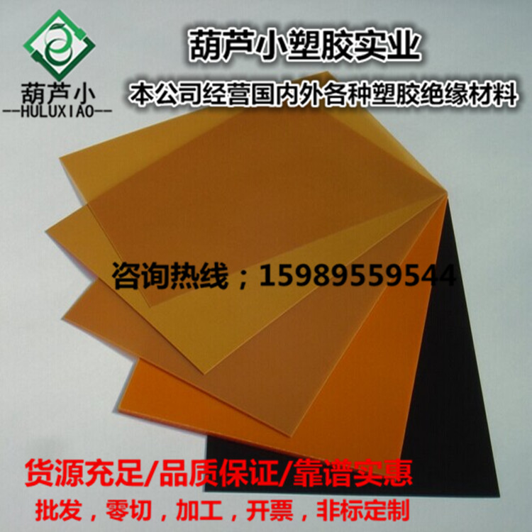 Insulation materials insulation board zero shear processing customized 3-30mm 1000 degrees mold insulation board high temperature insulation board