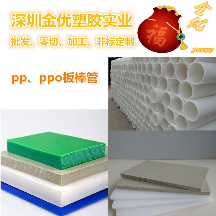 pp: n johtokunta pom - levy mukaan pvc: n johtokunnan ptfe polytetrafluorieteeni abs - lautanen muovilaatat, kaiverrus.