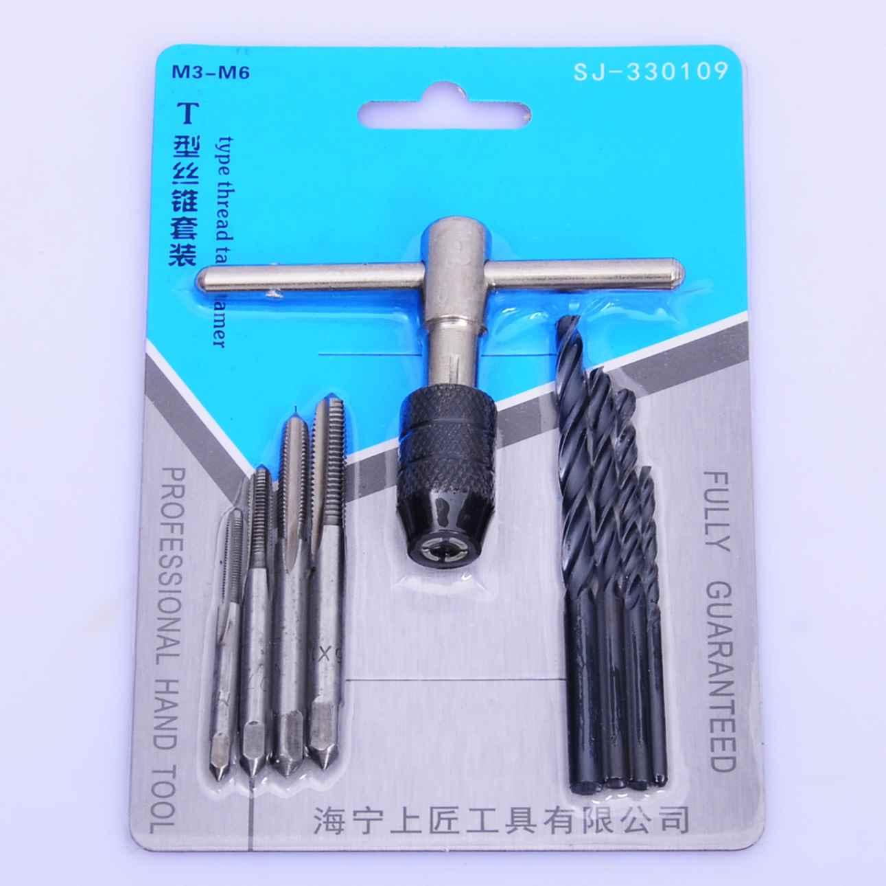 The tool maker tap and die set hand machine tap diestock suit sets of silk thread metric