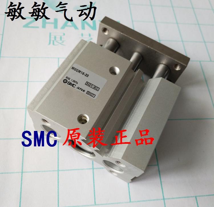 den nya SMCMGQM16-10/20/25/30/40/50 bar 3 bar cylinder