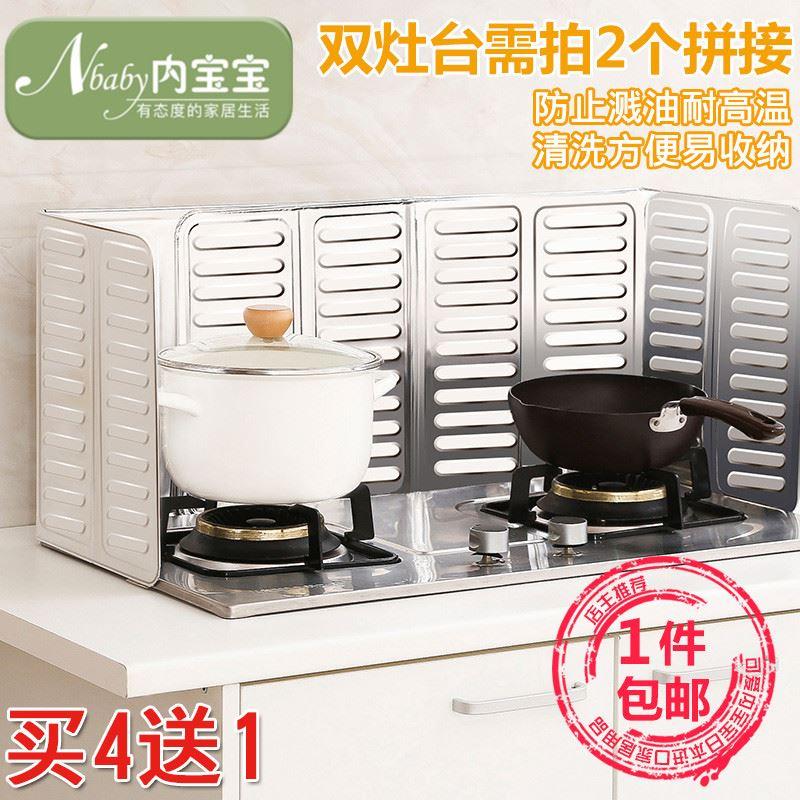 Cozinha Folha de alumínio isolamento térmico de Alta temperatura do óleo - óleo de Cozinha japonesa de Placa Placa de isolamento de Papel à Prova de salpicos de água Quente