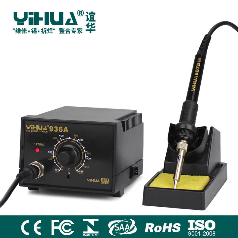 Original YIHUA-936A high power anti-static constant temperature welding table, constant temperature iron adjustable constant temperature electric iron