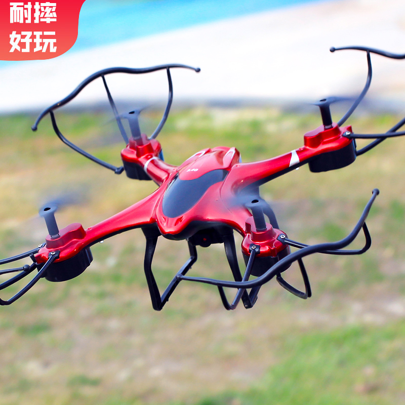 RC vliegtuig quadcopter drop drone HD luchtfoto voertuig model helikopter speelgoed