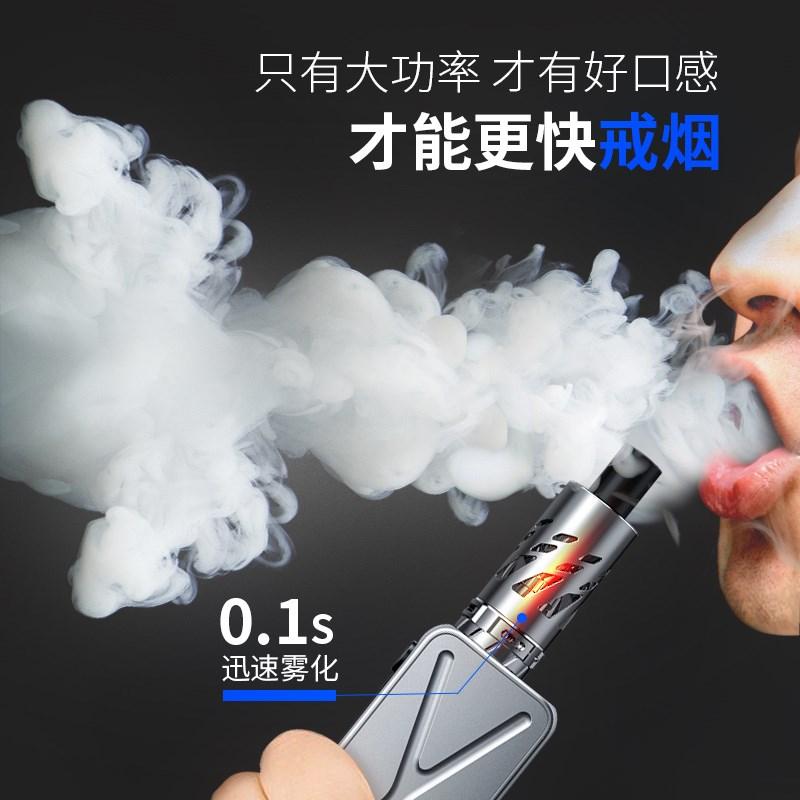 패션 전자 담배 제품 세트 큰 모의 제품 증기 담배 연기가 담배를 안 조정하다 누르다 댓진 선물 상자 안으로는 기름이 새다.