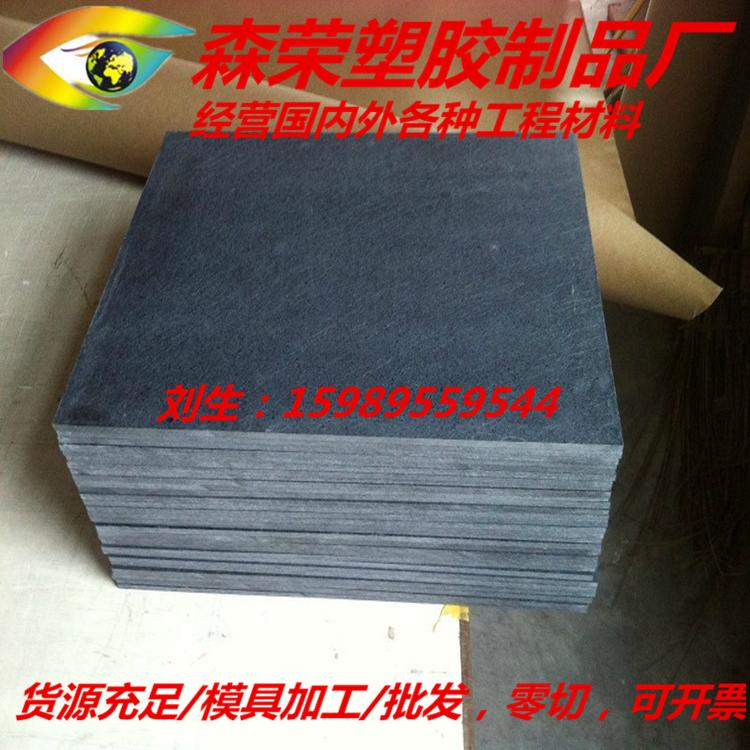 رمادي أسود ألواح العزل الحراري لوحة مقاومة للحرارة الاصطناعية الاصطناعية حجر أسود من ألياف الكربون لوحة نموذج مع صينية