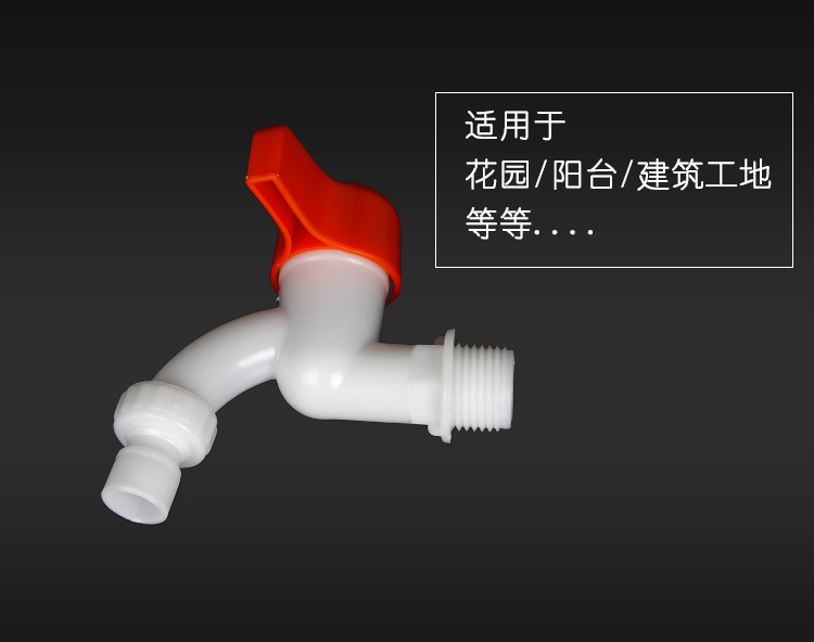 No núcleo de cerâmica Nova plástico ABS torneira torneira de água Fria e Quente, 4 Pontos, 6 Pontos a Frio máquina de lavar doméstica