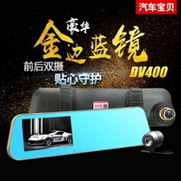 360 driving recorder dual lens HD night vision reversing image new rearview mirror 24 hours surveillance video