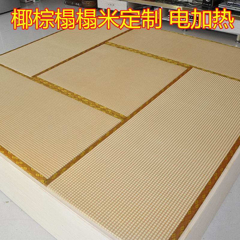 The tatami mat cushion mattress coir mat m Japanese custom cushions cushions heating platform