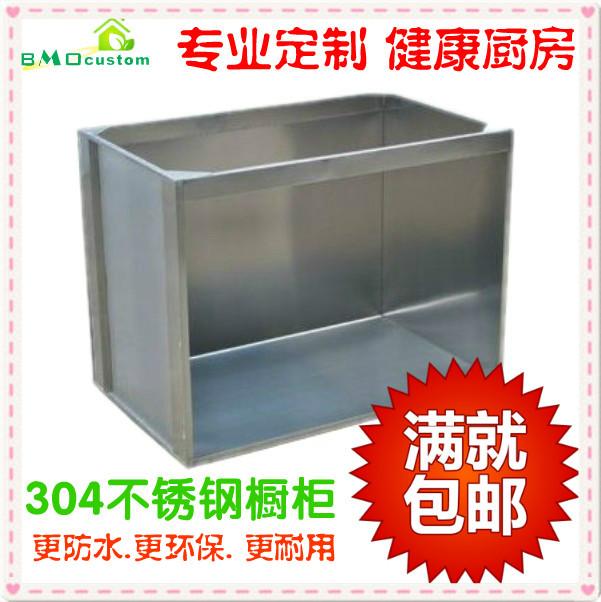 Conjunto de muebles de baño de cuerpo del Gabinete de acero inoxidable 304 impermeable antibacterianos no respetuosos con el medio ambiente no se oxida la costumbre profesional