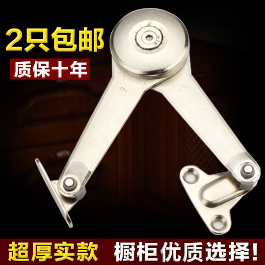 Thickening household hardware hydraulic rod, stop the gas freely, prop up the door, support rod, pneumatic rod, furniture hardware, stop at will