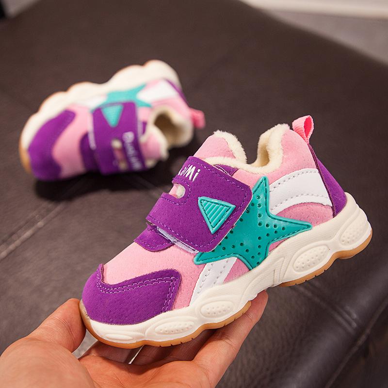 男女童鞋宝宝鞋子儿童冬鞋大棉冬季加绒保暖机能鞋1小童运动鞋3岁