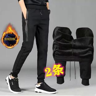 男士秋冬季加绒运动裤休闲裤哈伦小脚裤男裤