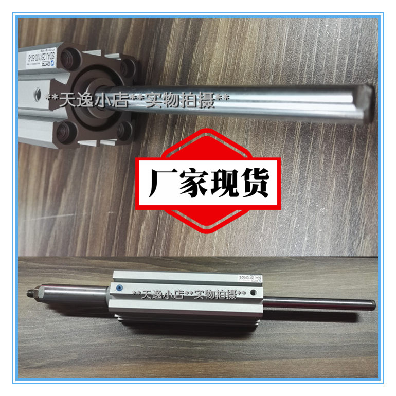 Spot SDAJ25x5x10x15x20-10-20S adjustable stroke cylinder with magnetic induction thin aluminum alloy