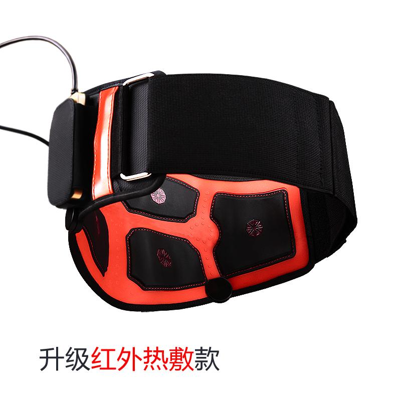 LA VITA DI dolore lombare massaggiatore vertebra lombare del Disco intervertebrale adulti Multi - funzione di fisioterapia per veicolo con il riscaldamento domestico
