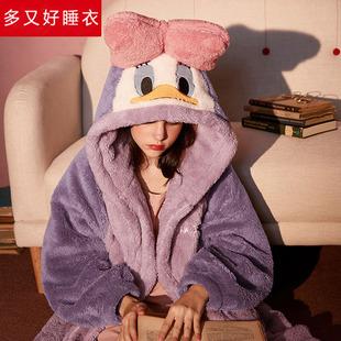 多又好睡衣女秋冬长毛珊瑚绒长款睡袍女法兰绒睡裙女士可外穿浴袍