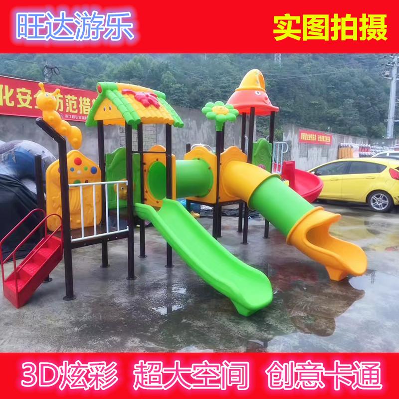 室外幼儿园组合滑梯乐园 大型儿童小博士滑滑梯秋千户外塑料玩具