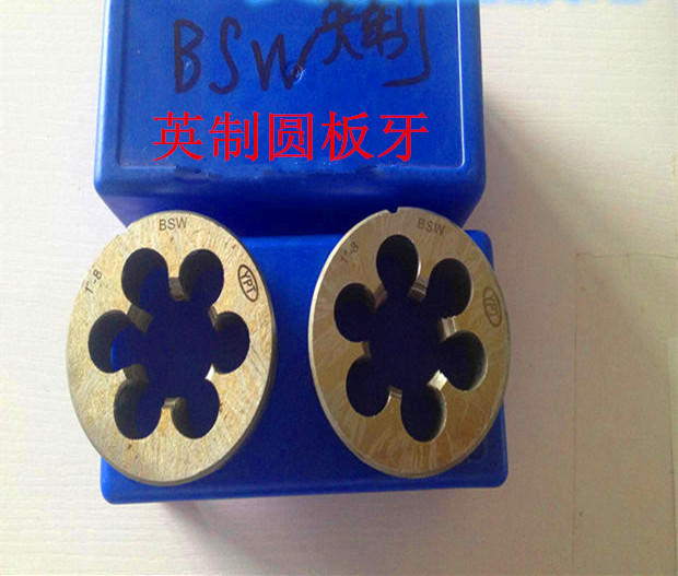 BSW yuan 9/32-40BSW-2-4.5BSW inch circular screwing dies