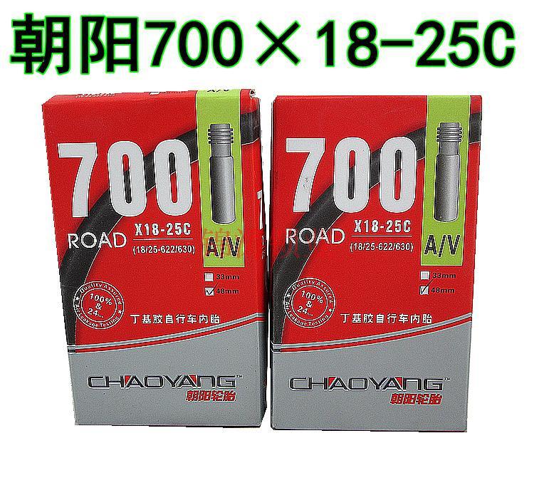 700 * * 18C / 23c / 25 C / 28 C / 32C48mm alargar el ciclismo de carretera de la boca de rueda de bicicleta