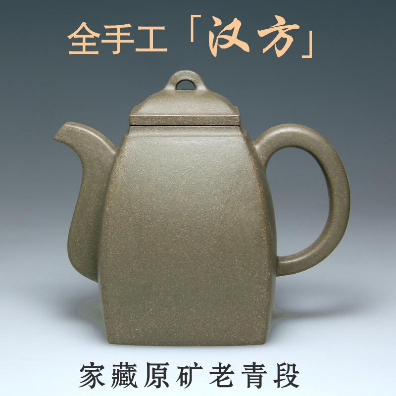 Yixing ceainic ceainic plin de mână pe partea laterală pur vechi noroi verde noroi Shunpei 350cc Hanku pot