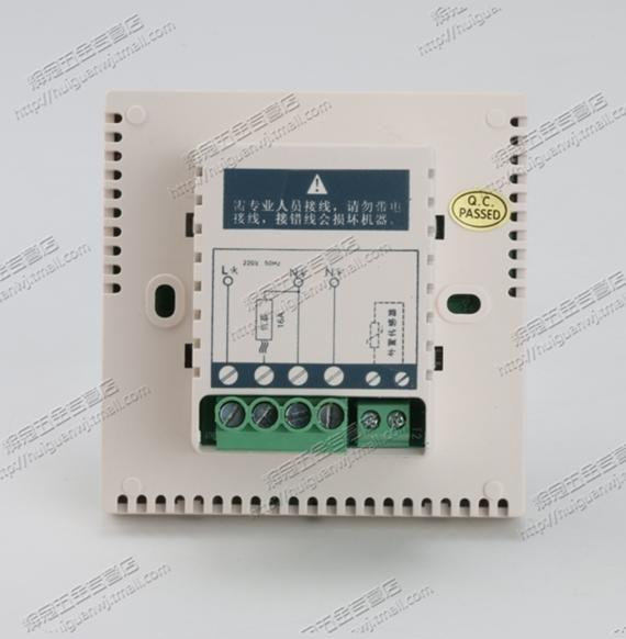 Electric heating thermostat electric heating thermostat electric heating equipment infrared geothermal water heating membrane
