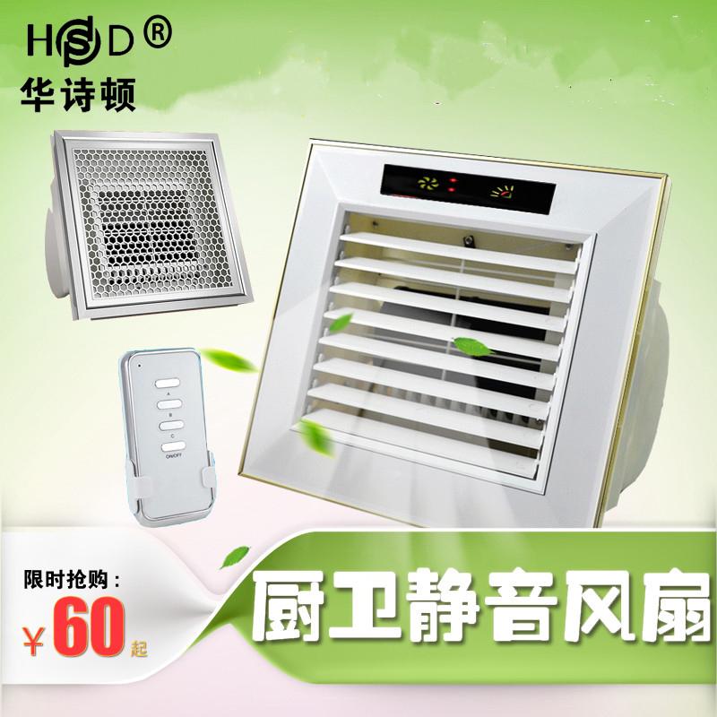 Ωραία η ολοκληρωμένη ανώτατο όριο υψηλής ισχύος ανεμιστήρα στην κουζίνα και μπάνιο τηλεχειριστήριο ανεμιστήρα ψύξης του ανεμιστήρα πόρπη αλουμινίου ανεμιστήρες