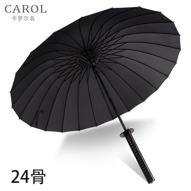男晴雨伞创意长柄伞女超大号直柄学生刀伞剑伞个性动漫日本武士伞