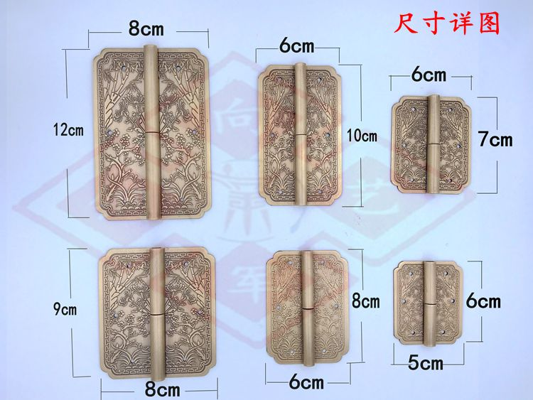 Chinese classical imitation copper hinge door hinge with the detachable wardrobe bookcase door furniture accessories copper in Ming and Qing Dynasties