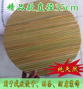 农家纯手工高粱杆双层盖帘纯天然饺子垫托盘盖垫锅盖餐垫厨房用品