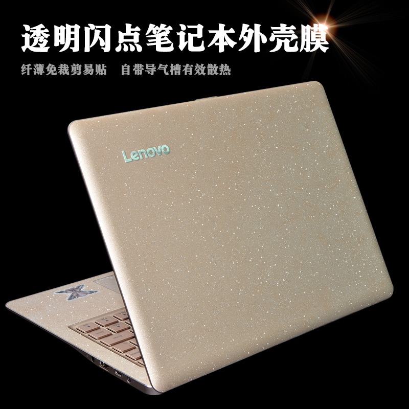 Lenovo ThinkPadS230U12.5 inch Laptop special transparent shell membrane protection film coating