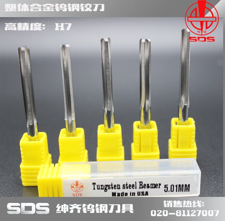 4.714.724.734.744.75mm reamer with high precision H7 solid carbide tungsten steel machine