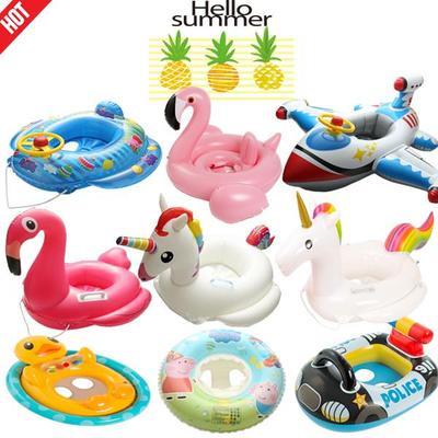 可婴儿特价男童小孩泡儿童游泳圈3-6岁汪汪公主安全游乐队宝游泳