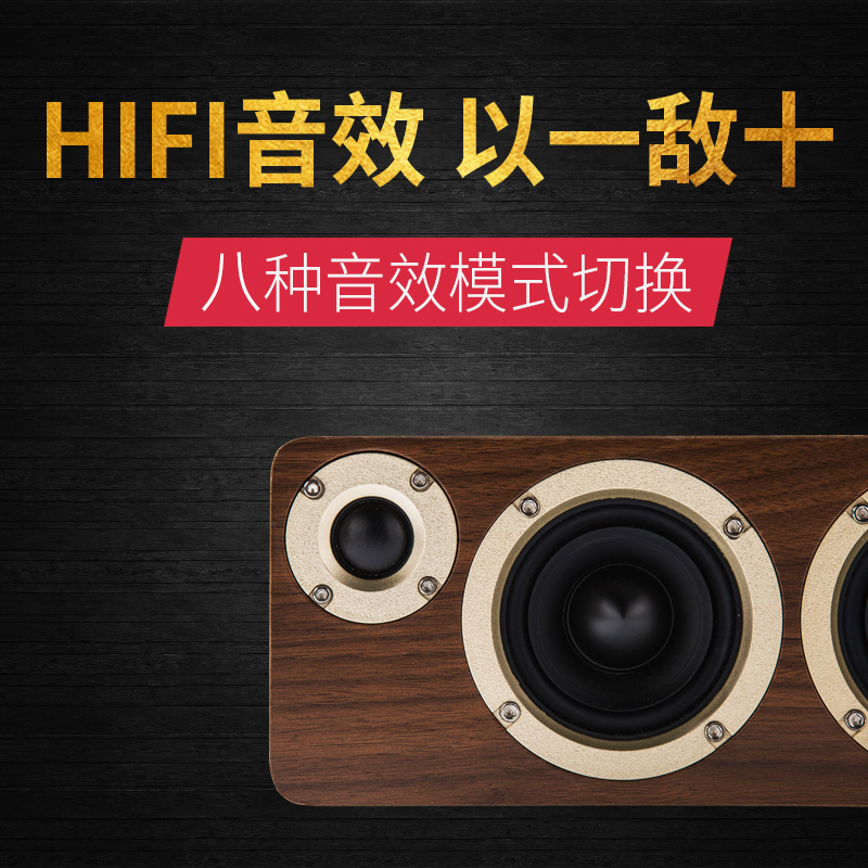 Wireless Bluetooth sound box HIFI home heavy bass gun mobile computer wood desktop high power audio player