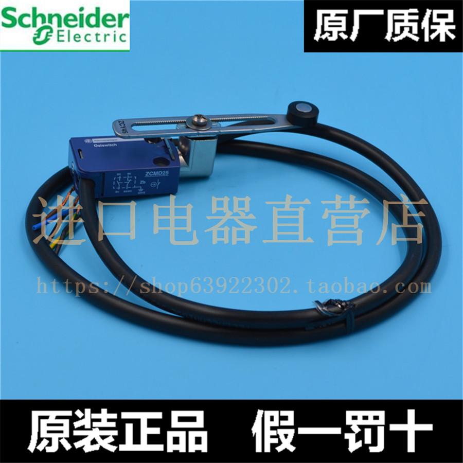 Nike Schneider Reise - endschalter XCMD2545L1ZCMD25ZCY45